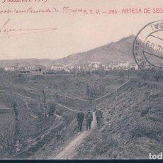 Postales: POSTAL A T V 2116 - ARTESA DE SEGRE - VISTA GENERAL - CIRCULADA. Lote 191705103