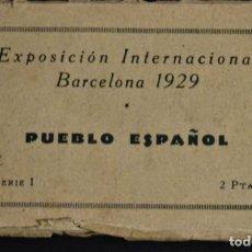 Postales: EXPOSICIÓN INTERNACIONAL DE BARCELONA AÑO 1929, CARPETA CON 12 POSTALES ORIGINALES DE ÉPOCA. . Lote 191824748