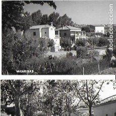 Postales: P-9873. PAREJA DE POSTALES DE VACARISAS. AÑOS 50.. Lote 191862688