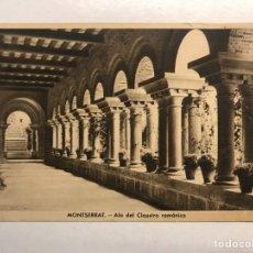 Postales: MONTSERRAT (BARCELONA) POSTAL. ALTO DEL CLAUSTRO ROMÁNICO. EDITA: HUECOGRABADO RIEUSSET (H.1930?). Lote 191982593