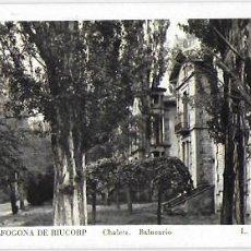 Postales: P-9894. POSTAL VALLFOGONA DE RIUCORP. CHALETS, BALNEARIO. L.ROISIN Nº8. . Lote 192126962
