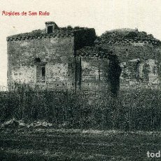 Postales: LERIDA - ABSIDES DE SAN RUFO. Lote 192178935