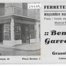 Postales: GRANOLLERS - FERRETERÍA BENET GARRELL - P29609. Lote 192994821