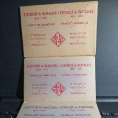 Postales: COLECCION COMPLETA POSTALES EXPOSICION DE BARCELONA 1929 1930 (30 POSTALES). Lote 193007127