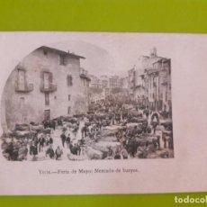 Postales: POSTAL VIC VICH FERIA DE MAYO MERCADO DE BUEYES A. MAURI. Lote 193210896