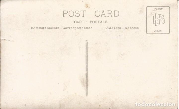 Postales: sant geroni de la murtra-badalona-barcelona - Foto 2 - 194221836