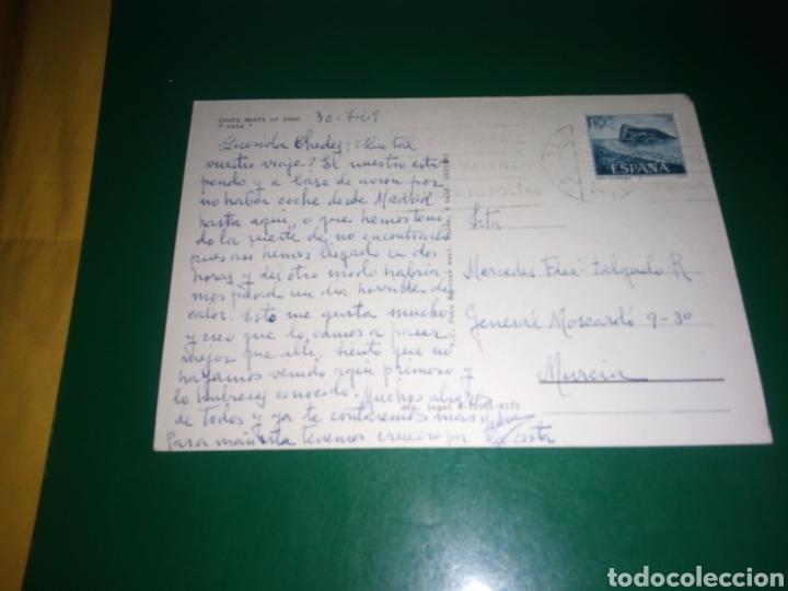 Postales: Antigua postal de Costa Brava. Cala. Años 60 - Foto 2 - 194233217