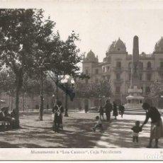 Postales: REUS-TARRAGONA. Lote 194235756