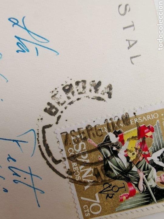 Postales: Postal LEscala, La Foradada. Costa Brava. Serie I nº2271 circulada en 1961 - Foto 4 - 194243505