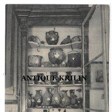 Postales: TARRAGONA Nº 2194 MUSEO PROVINCIAL VASOS SAGRADOS DE BRONCE .- EDICION A.T.V.. Lote 194302123
