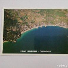 Postales: SANT ANTONI - CALONGE. Lote 194320577