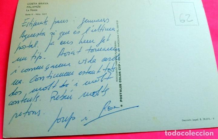 Postales: POSTAL - PALAMÓS - GIRONA - COSTA BRAVA - SERIE II Nº 2613 - LA FOSCA - Foto 2 - 194337228