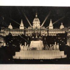 Postales: BARCELONA. POSTAL SERIE 1. NO.82, EXPOSICIÓN. PALACIO NACIONAL ILUMINADO.. (H.1950?). Lote 194363411