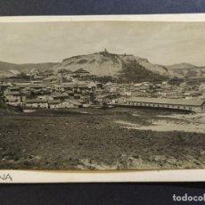 Postales: TONA-ARCHIVO ROISIN-FOTO PEGADA-FOTOGRAFICA-POSTAL PROTOTIPO ANTIGUA-(67.832). Lote 194636866