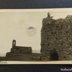Postales: TONA-ARCHIVO ROISIN-FOTO PEGADA-FOTOGRAFICA-POSTAL PROTOTIPO ANTIGUA-(67.834). Lote 194636883
