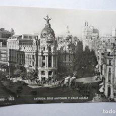 Postales: POSTAL BARCELONA.-AV.J.ANTONIOY CALLE ALCALA CIRCULADA CM. Lote 194645413