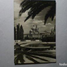 Postales: POSTAL BARCELONA PALACIO BELLAS ARTES.-ESCRITA CM. Lote 194645726