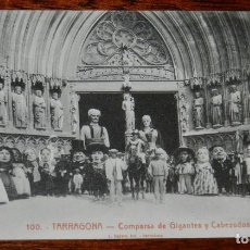 Postales: POSTAL DE TARRAGONA, RAMBLAS, N. 24, ED. L. ROISIN, R. GABRIEL GIBERT, NO CIRCULADA.. Lote 194659027