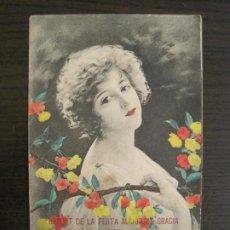 Postales: BARCELONA-RECORT FESTA MAJOR DE GRACIA-REVERSO SIN DIVIDIR-POSTAL PUBLICIDAD ANTIGUA-(67.913). Lote 194731290