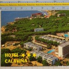 Postales: POSTAL DE TARRAGONA. AÑO 1984. SALOU HOTEL CALAVIÑA. 138 RAYMOND. 39. Lote 194743750