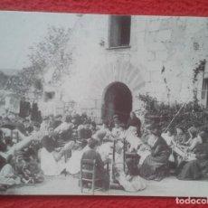 Postales: POSTAL POST CARD BARCELONA MUSEU MARÉS DE LA PUNTA ARENYS MAR CAN MAYOR LA TORRE D´ARENYS MUNT VER. Lote 194750770