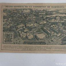 Postales: TARJETA POSTAL - PLANO GENERAL DE LA EXPOSIÓN DE BARCELONA- ALBERTO SANTAMARÍA - SIN CIRCULAR. Lote 194784452