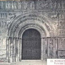 Postales: TARJETA POSTAL N•23 MONESTIR DE RIPOLL. PORTALADA S.XII. Lote 194860732