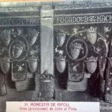 Postales: TARJETA POSTAL L.ROISIN,FOT. N•31 MONESTIR DE RIPOLL. URNA DE JOFRE EL PILÓS. Lote 194861667