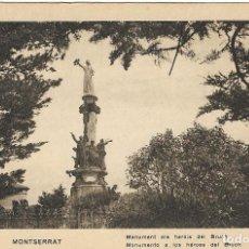 Postales: MONTSERRAT, MONUMENT ALS HEROIS DEL BRUC - HUECOGRABADO MUMBRU - S/C. Lote 194882075