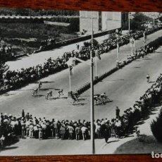 Postales: FOTO POSTAL DE TARRAGONA, AVENIDA CONDE VALLELLANO. CARRERA CICLISTA (CHINCHILLA NUM.108), NO CIRCUL. Lote 194890917