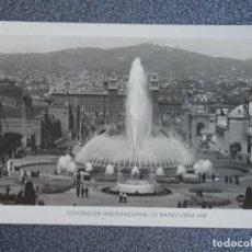 Postales: BARCELONA EXPOSICIÓN INTERNACIONAL DE 1929 POSTAL ANTIGUA. Lote 194892602