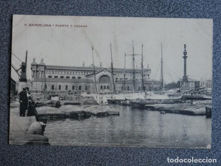 BARCELONA PUERTO Y ADUANA POSTAL ANTIGUA CIRCULADA EN 1915 (Postales - España - Cataluña Antigua (hasta 1939))