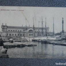 Postales: BARCELONA PUERTO Y ADUANA POSTAL ANTIGUA CIRCULADA EN 1915. Lote 194892792