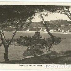 Postales: ANTIGUA POSTAL 31 S'AGARO DETALLE DE SAN POL DESDE S'AGARO FOTO R GASSO ESCRITA. Lote 194895276