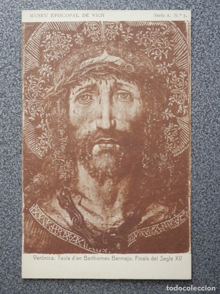 Postales: MUSEO EPISCOPAL DE VICH GIRONA LOTE DE 13 POSTALES ANTIGUAS - Foto 6 - 194903458