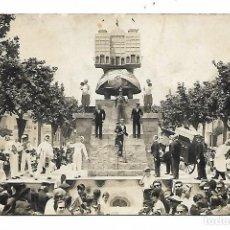Cartes Postales: TARRAGONA POSTAL FOTOGRAFICA - PIRA - RAMBLA. Lote 194945632