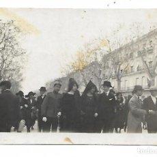 Postales: TARRAGONA POSTAL FOTOGRAFICA - RAMBLA - SEMANA SANTA. Lote 194946650