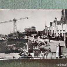 Postales: POSTAL TIBIDABO CUMBRE HOTEL MARA. Lote 194989516
