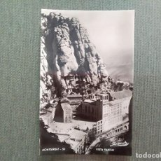 Postales: POSTAL MONTSERRAT VISTA PARCIAL. Lote 194989823