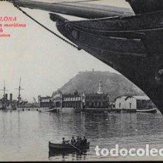 Postales: POSTAL 95 BARCELONA PUERTO. ESTACIÓN MARÍTIMAY MONTJUICH , L. ROISIN. Lote 195067253
