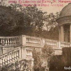 Postales: BARCELONA. HORTA. EL LABERINTO. FOTOGRÁFICA. Lote 195069332