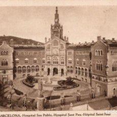 Postales: BARCELONA. HOSPITAL SAN PABLO. ROISIN. Lote 195069618