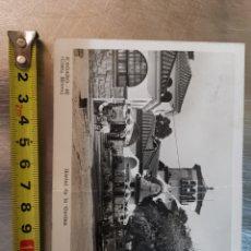 Postales: POSTAL DEL HOSTAL SA GAVINA S'AGARÓ Nº46. DE R. GASSÓ. CIRCULADA A 1953. Lote 195073237