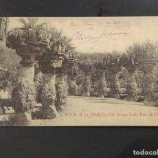 Postales: ATV 74 BARCELONA PARQUE GÜELL. PONT DE DALT. ESCRITA SIN CIRCULAR . Lote 195181135