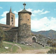 Postales: PIR. DE LÉRIDA. SON DEL PINO.- Nº 5277, IGLESIA ROMÁNICA. OF. TUR. POBLA DE SEGUR- SIN CIRCULAR. Lote 195216291
