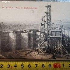 Postales: POSTAL DE AYTONA Nº13 VISTA DEL DEPÓSITO PARTIDOR. COLECCIÓN URRIZA, LÉRIDA. Lote 195216388