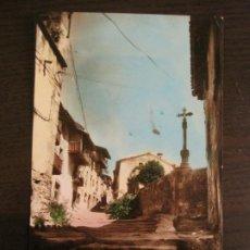 Postales: RUPIT-I.A.SANTA FE CIEZA-POSTAL ANTIGUA-(68.102). Lote 195220095