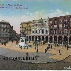 Postales: REUS Nº 23 PLAZA DE PRIM .- FOTO L. ROISIN .- EDICION LA FLECA . Lote 195238405