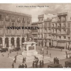 Postales: REUS Nº 2 PLAZA DE PRIM .-EDICION MAGATZEMS LA FLECA . Lote 195240021