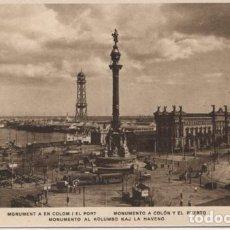 Postales: BARCELONA. MONUMENTO A COLON Y EL PUERTO ... SIN CIRCULAR. Lote 195328636